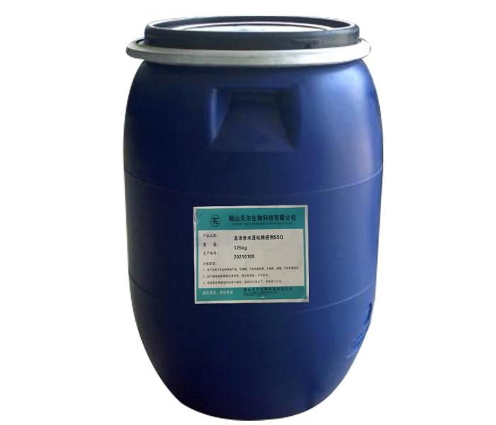 衡水水洗助剂